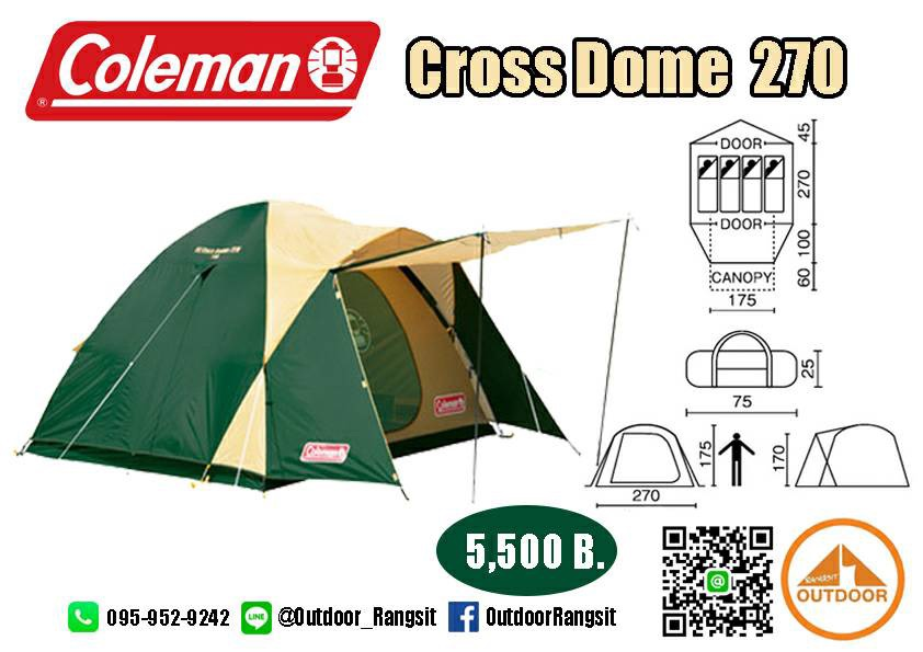 Coleman japan TENT BC CROSS DOME/270