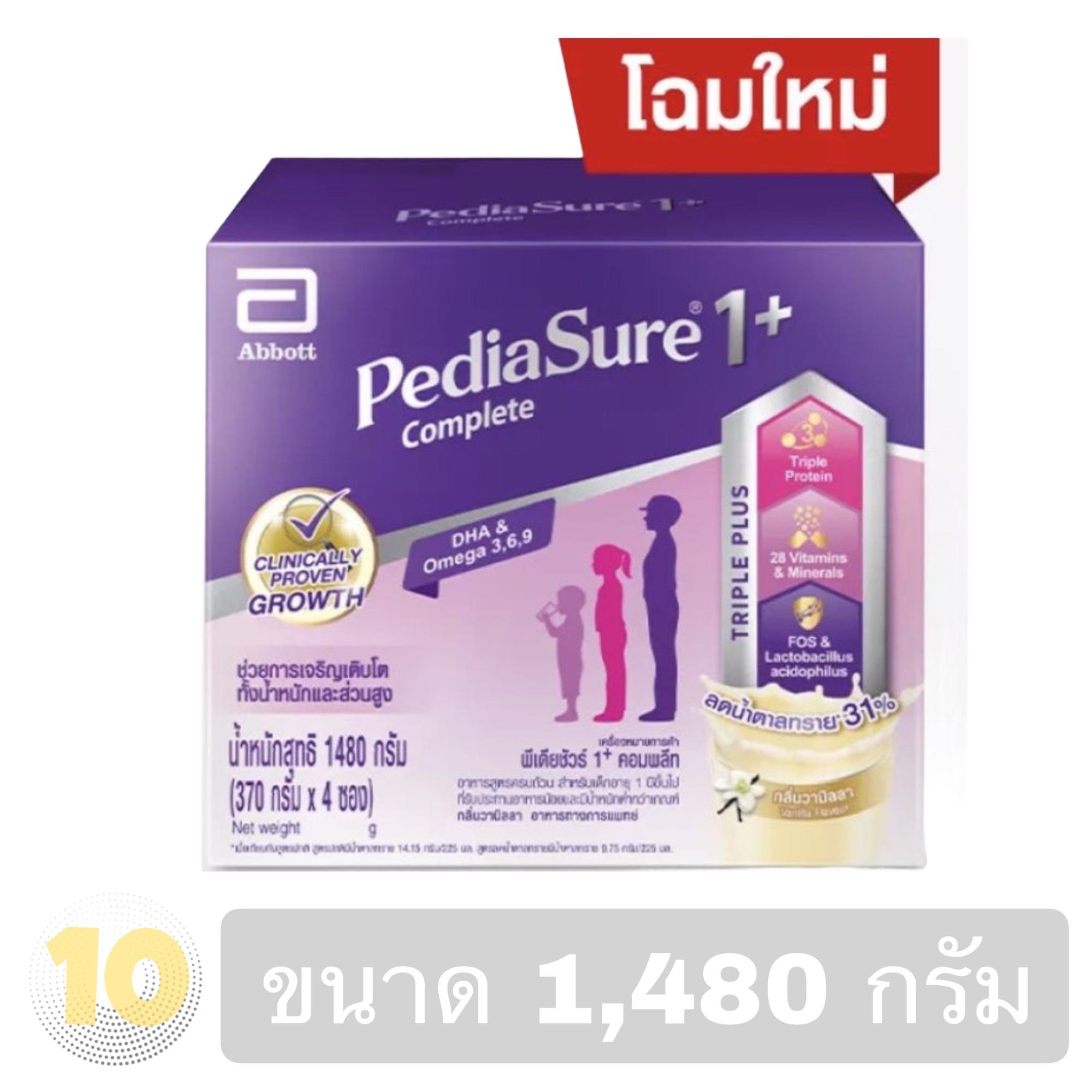 Pediasure Complete พีเดียชัวร์ [ 1+ ] ขนาด 1,480 กรัม **กลิ่นวนิลา**.