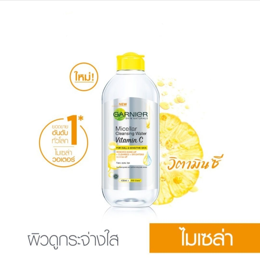 การ์นิเย่ ไมเซล่า วิตามินซี คลีนซิ่ง วอเตอร์400มล.garnier Micellar Vitamin C Cleansing Water 400ml ?สีเหลือง Vitamin C การ์นิเย่ ไมเซล่า คลีนซิ่ง วอเตอร์ วิตามินซี 400 มล. Garnier Micellar Cleansing Water ของผลิตภัณฑ์ทำความสะอาดผิวหน้า รอบดวงตา.
