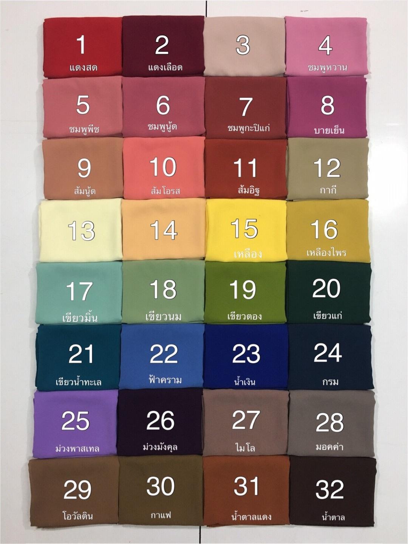 รีวิว ฮิญาบสวมสองหน้า ติดโบว์ด้านข้าง มีมากถึง45สี