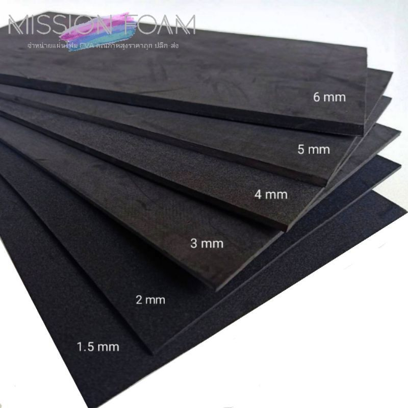 ✨แผ่นยางรองพื้น EVA? ✨คุณภาพสูงราคาถูก สีดำแผ่นเรียบ หนา 1.5-8 mm ขนาดใหญ่ 130*240 cm