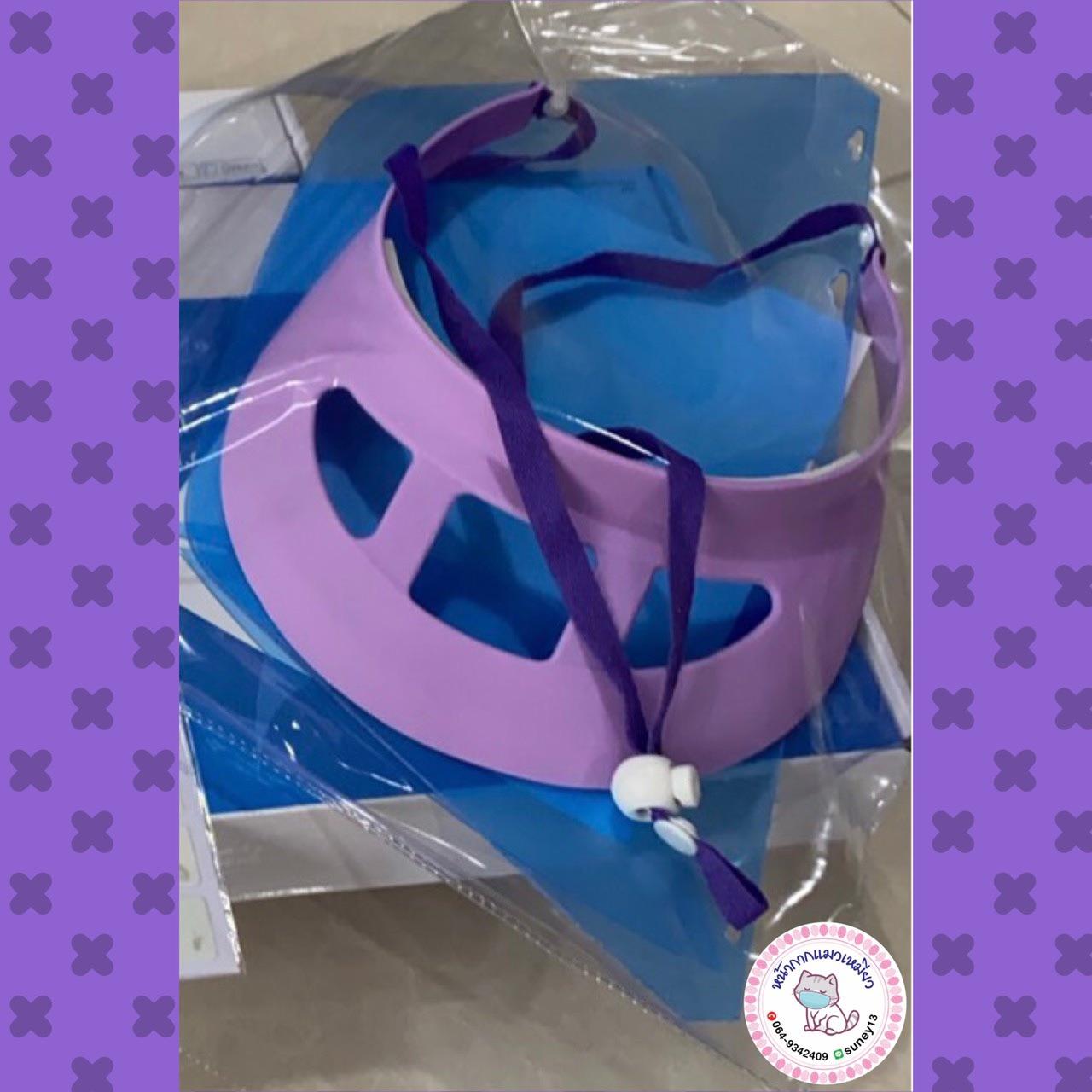 Face shield Permadent แบบหมวกกันกระเด็น ⭐️ราคาพิเศษ?ป้องกันการฟุ้งกระจายของสารคัดหลั่งทั้งด้านหน้า และด้านบนศีรษะ✅ของแท้?%พร้อมส่งค่ะ