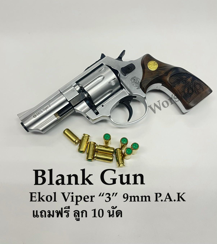 Blank Ekol Viper 3s & W 9mm/p.a.k. สีเงินด้าน เหมาะสำหรับการแสดงหรือฝึกให้ชินเสียง สินค้ามือ 1 เก็บเงินปลายทาง.