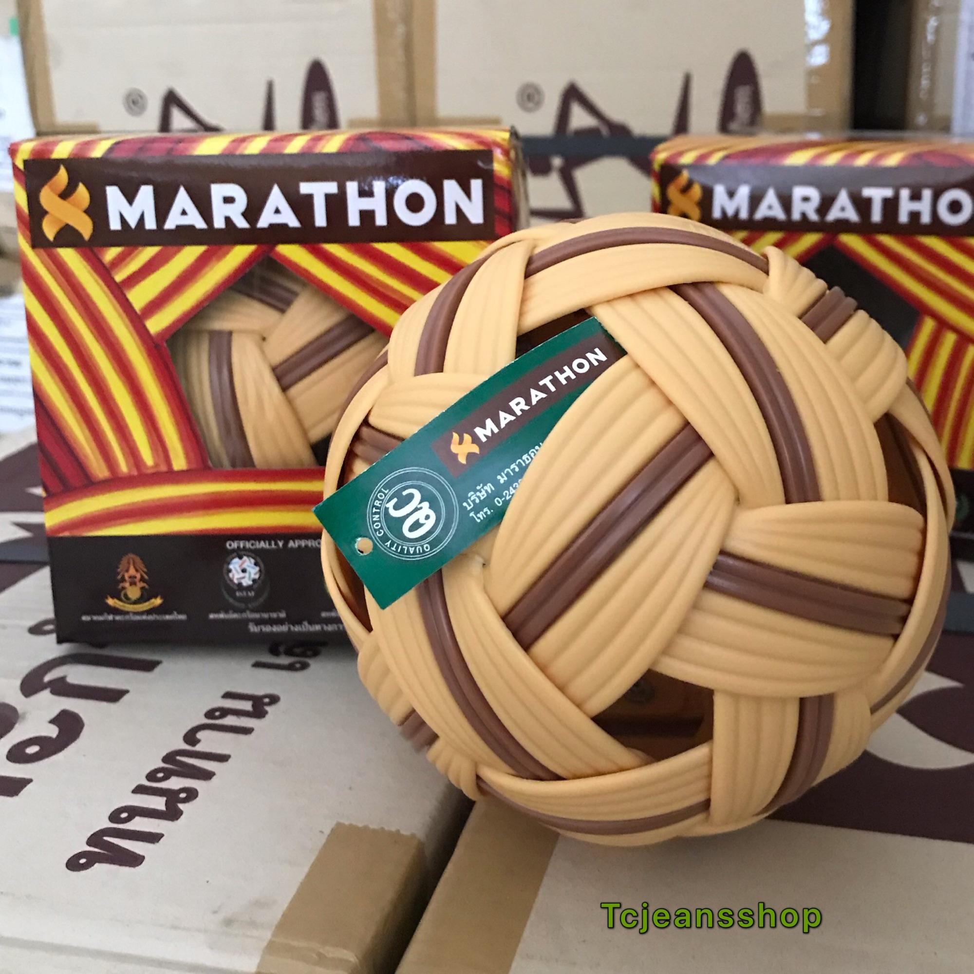 ตะกร้อ มาราธอน Mt201 ลูกตะกร้อ Marathon แท้ Mt-201 ตะกร้อมาราธอนของแท้ Mt.201 รุ่นแข่งขัน เซปักตะกร้อ Sepak Takraw ลูกตะกร้อมาราทอน 201.