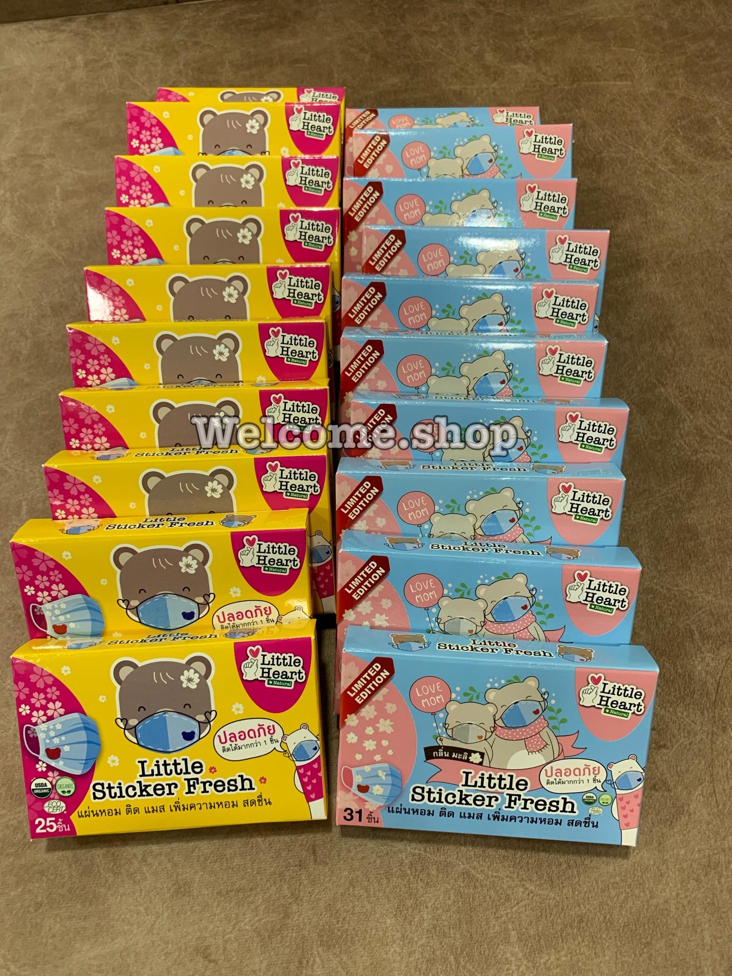 สินค้าพร้อมส่ง !! แผ่นหอมแปะแมส Little sticker fresh