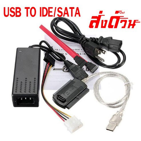 Itinftek Sata Pata Ide Drive To Usb 2.0 Adapter Converter Cable For Hard Drive Disk Hdd 2.5 3.5 With External Ac Power Adapter.