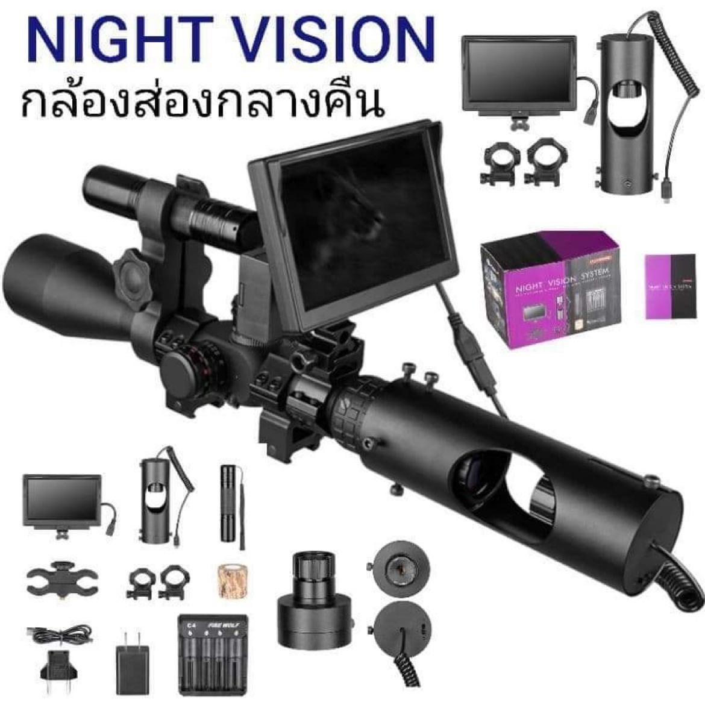 กล้องส่องกลางคืน Night Vision Fire Wolaf แท้.