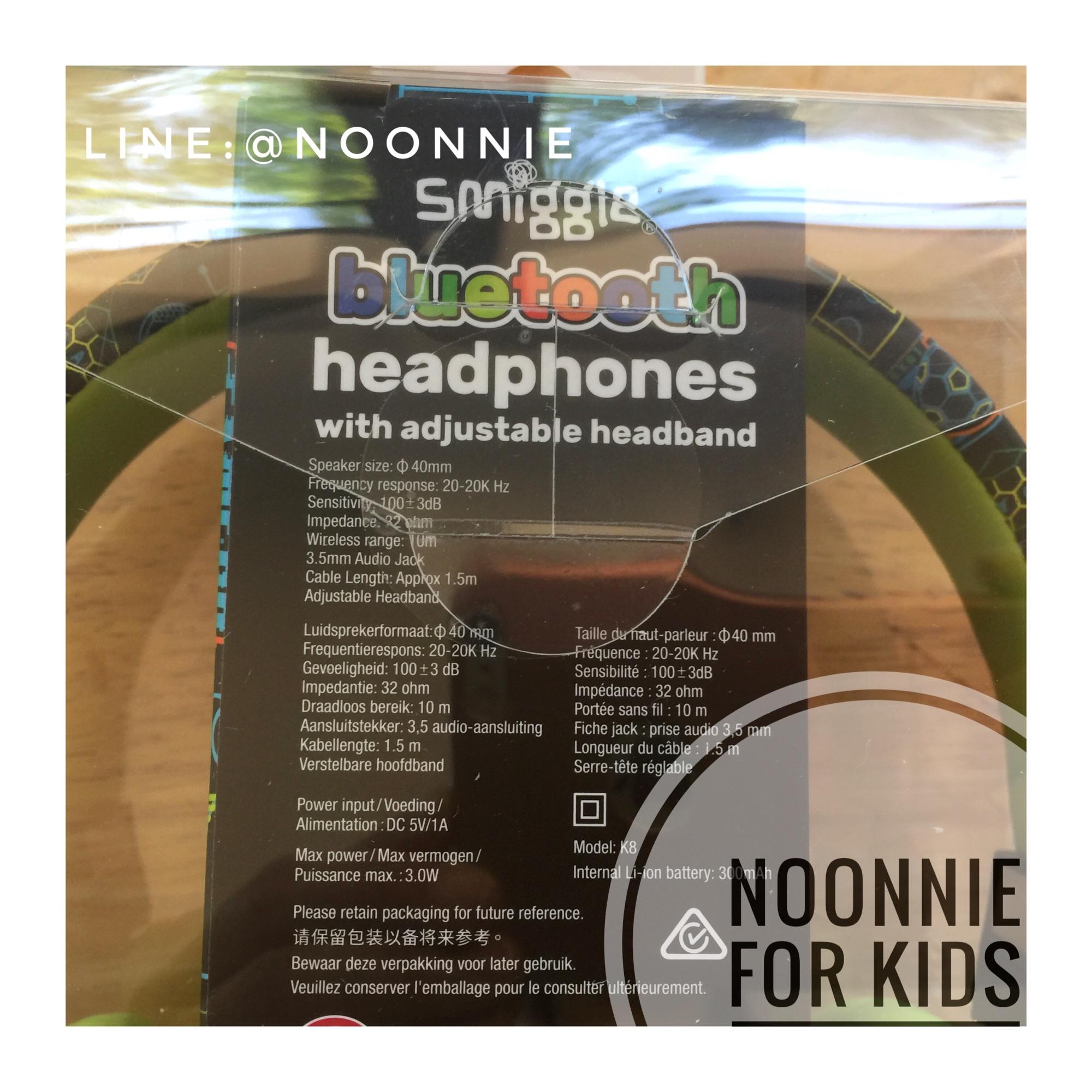 รีวิว หูฟังบลูทูธ พับได้ พร้อมไมค์ในตัว Smiggle Far Away On the Go Bluetooth Headphones แท้จากออสเตรเลีย