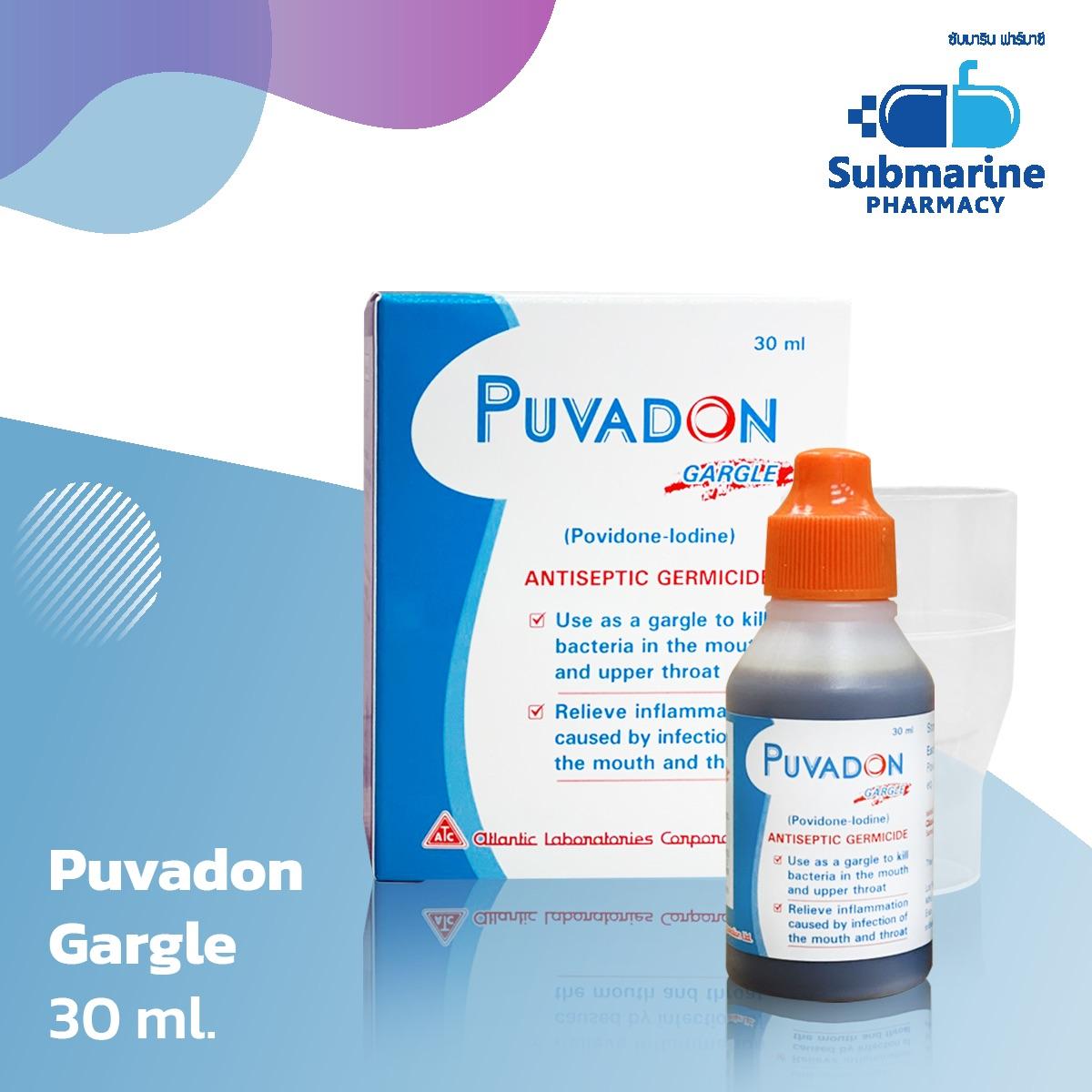 Puvadon 30 Ml น้ำยากลั้วคอ สูตรเดียวกับ Betadine Gargle/submarine Pharmacy.