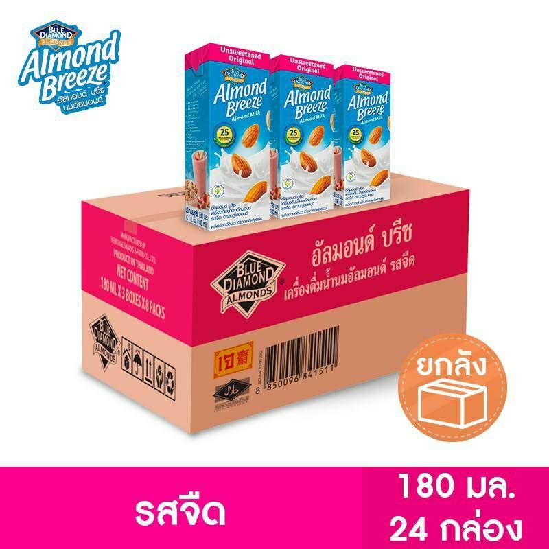 ถูกที่สุด ยกลัง 24 กล่อง ** นมอัลมอนด์ บรีซ Blue Diamond Almond Breeze Milk 180 มล. - รสจืด